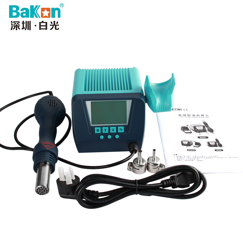 BK880 new Exterior hot air gun rework station